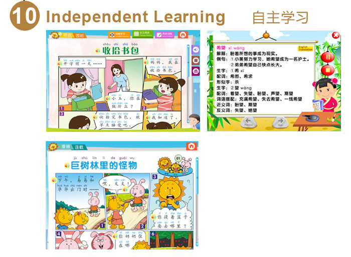 eZhishi: Online Interactive Teaching & Learning, Question Bank & LMS
